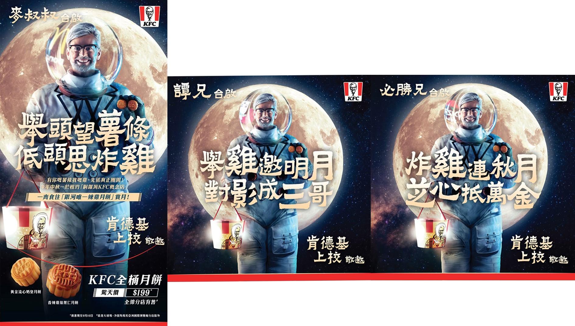 平面宣傳海報設計